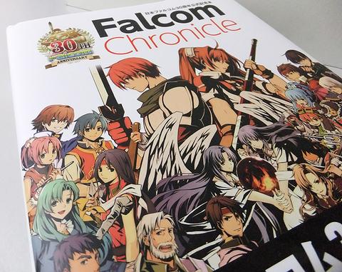 falcom_01.jpg