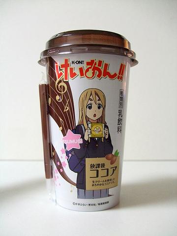 keion_cocoa_01.jpg