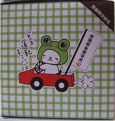 moriken_003.jpg