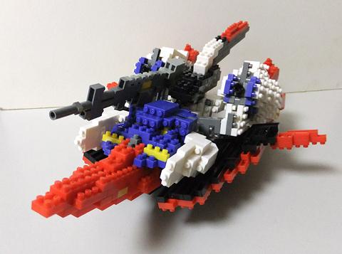 nano_wave_rider_full_z.jpg