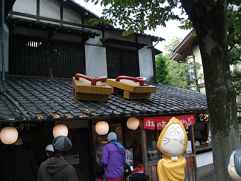 shindaiji_07.jpg