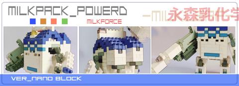 sn_milk2.jpg