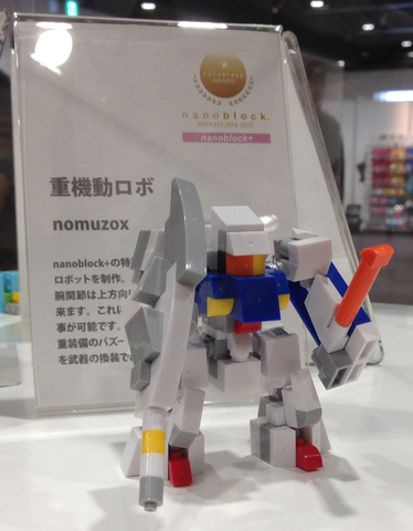 hm_robot_06.jpg