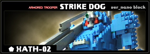 nano_strike_dog_sn.jpg