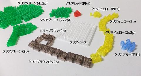nano_tree_01.jpg